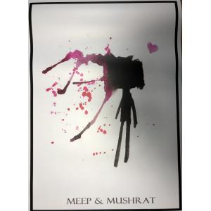 Постер Майнкрафт Майнкрафт 7