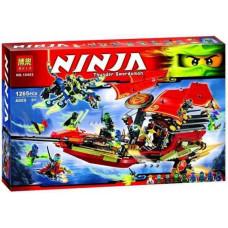 Конструктор Ninjago Bela Корабль Дар Судьбы 10402